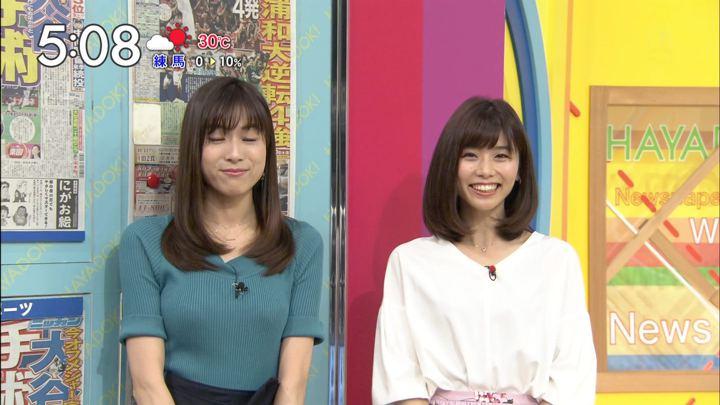 2017年09月14日伊藤京子の画像11枚目