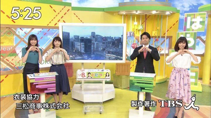 2017年09月14日伊藤京子の画像13枚目