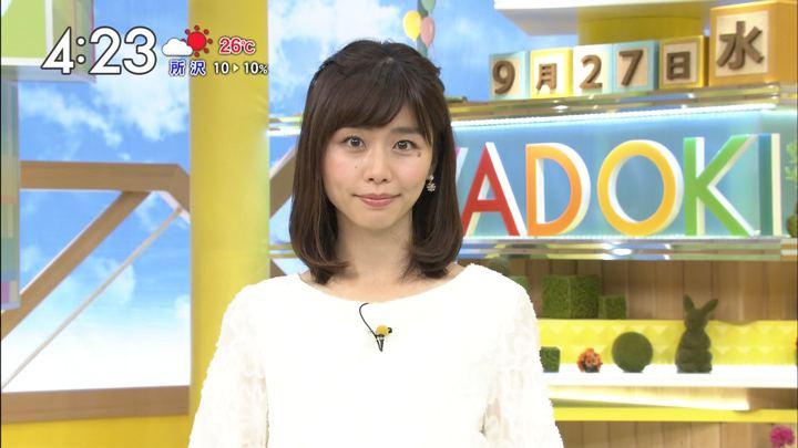 2017年09月27日伊藤京子の画像07枚目