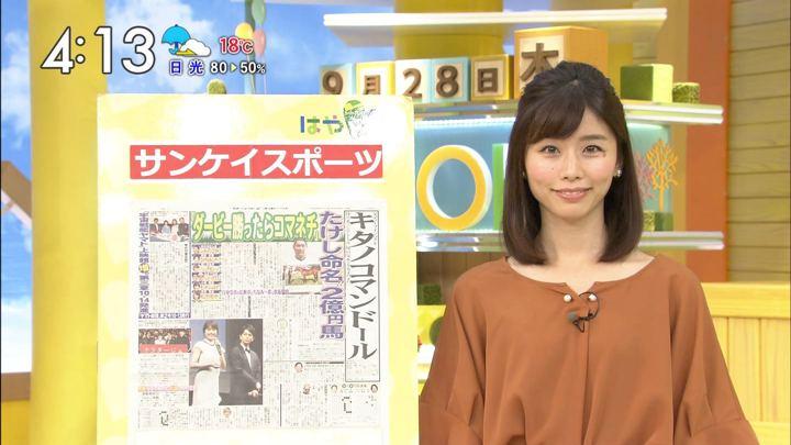 2017年09月28日伊藤京子の画像03枚目