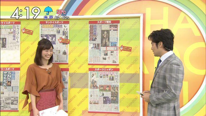 2017年09月28日伊藤京子の画像04枚目