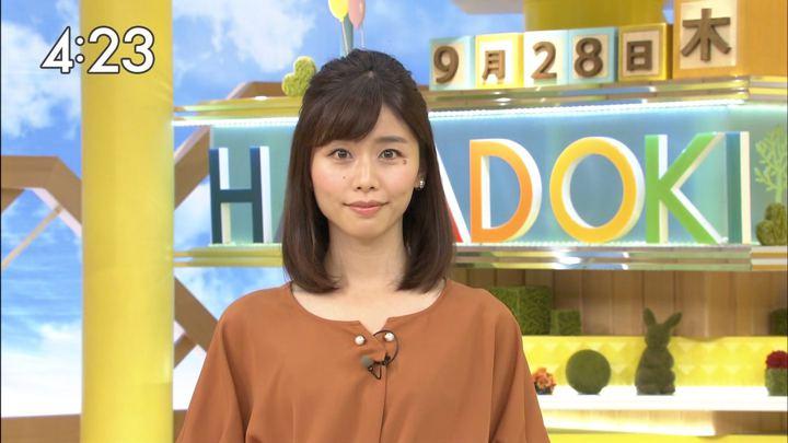 2017年09月28日伊藤京子の画像05枚目