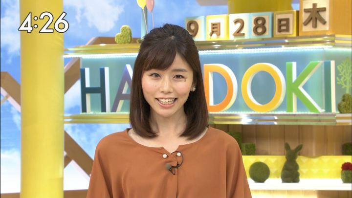 2017年09月28日伊藤京子の画像07枚目