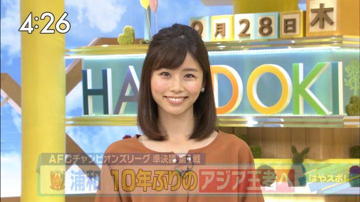 2017年09月28日伊藤京子の画像08枚目