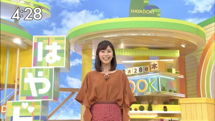 2017年09月28日伊藤京子の画像09枚目