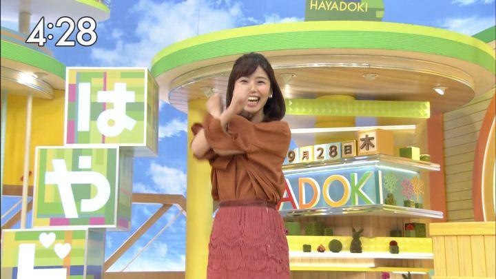 2017年09月28日伊藤京子の画像10枚目