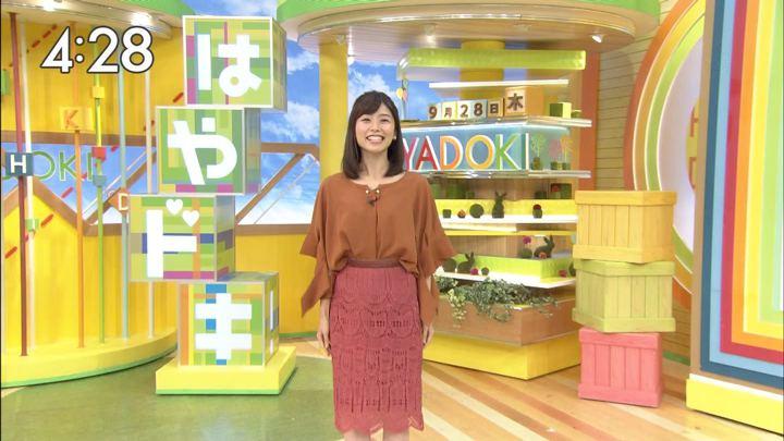 2017年09月28日伊藤京子の画像12枚目