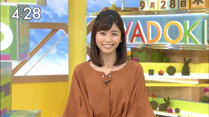 2017年09月28日伊藤京子の画像13枚目
