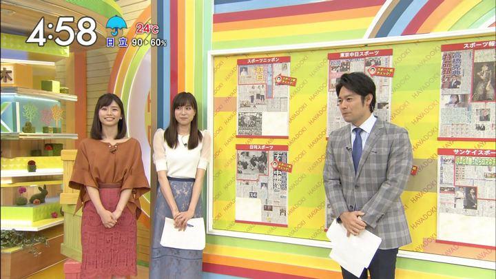 2017年09月28日伊藤京子の画像16枚目