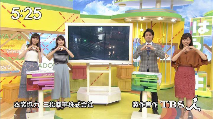 2017年09月28日伊藤京子の画像18枚目