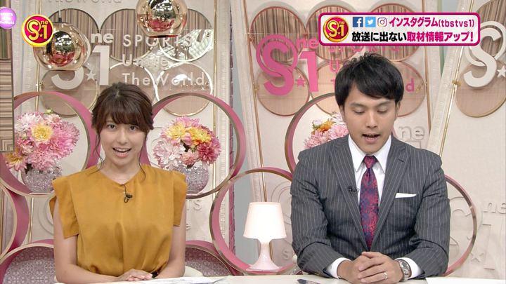 2017年09月10日上村彩子の画像06枚目