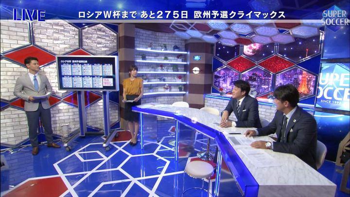 2017年09月10日上村彩子の画像07枚目