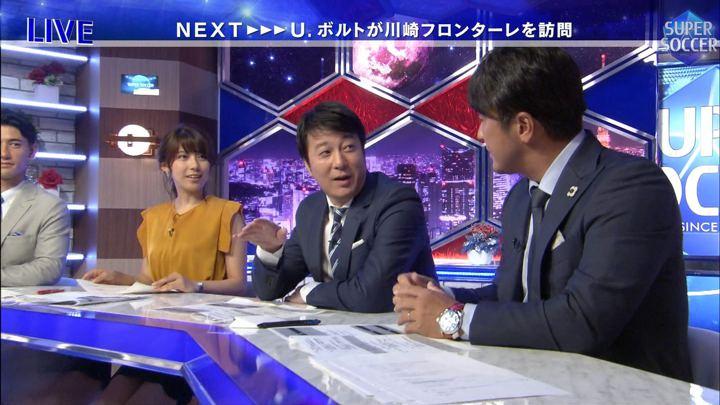 2017年09月10日上村彩子の画像09枚目