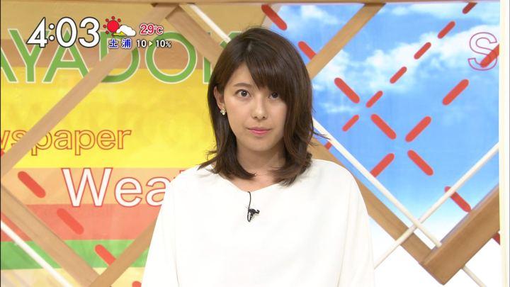 2017年09月13日上村彩子の画像03枚目