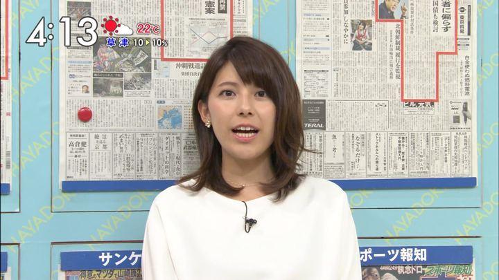 2017年09月13日上村彩子の画像07枚目
