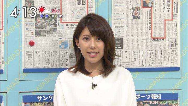 2017年09月13日上村彩子の画像08枚目