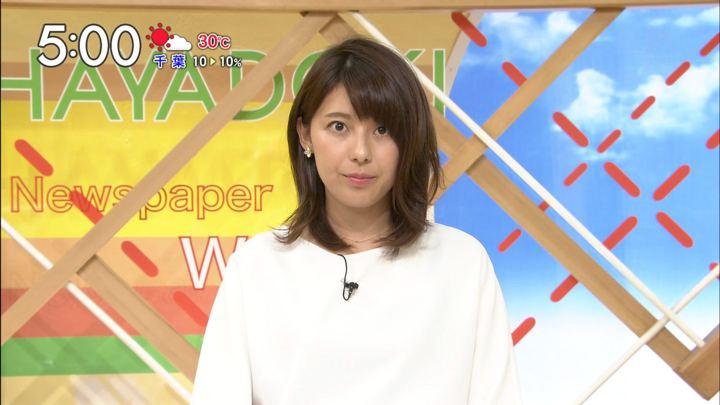 2017年09月13日上村彩子の画像13枚目