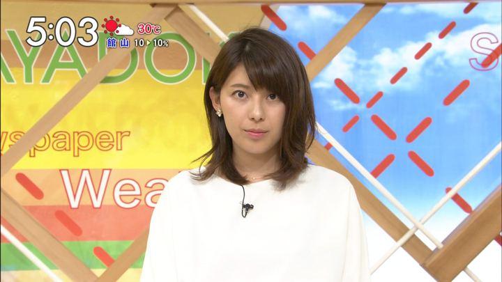2017年09月13日上村彩子の画像14枚目