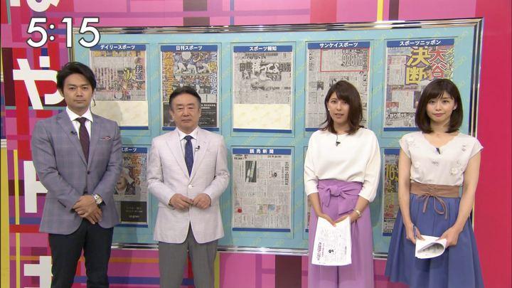 2017年09月13日上村彩子の画像16枚目