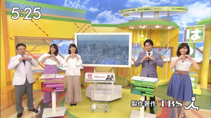 2017年09月13日上村彩子の画像18枚目