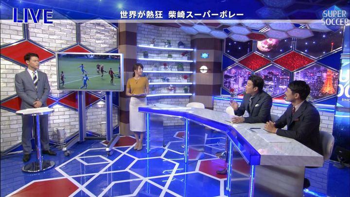 2017年09月17日上村彩子の画像11枚目