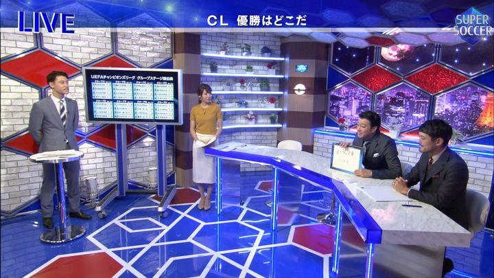 2017年09月17日上村彩子の画像13枚目