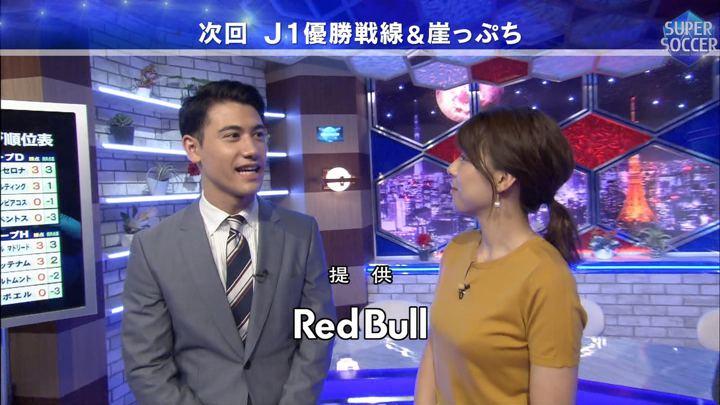 2017年09月17日上村彩子の画像16枚目