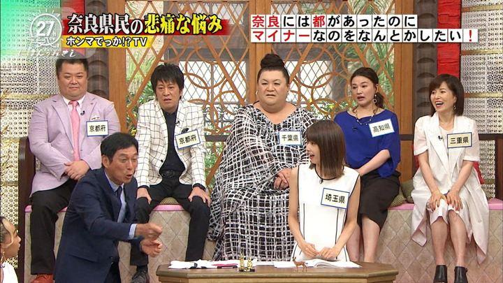 2017年09月09日加藤綾子の画像12枚目