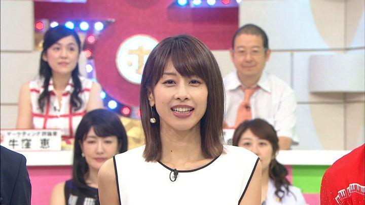2017年09月09日加藤綾子の画像13枚目