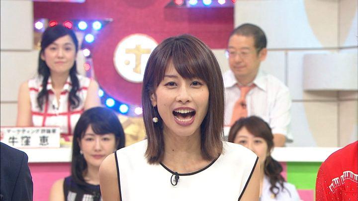 2017年09月09日加藤綾子の画像14枚目
