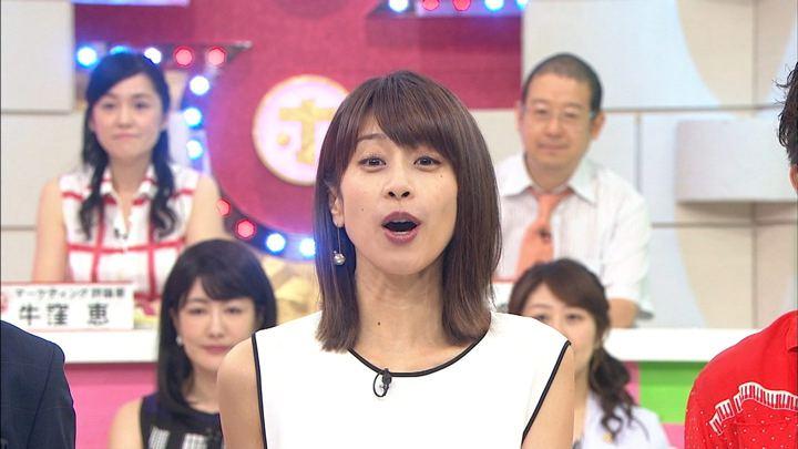 2017年09月09日加藤綾子の画像15枚目