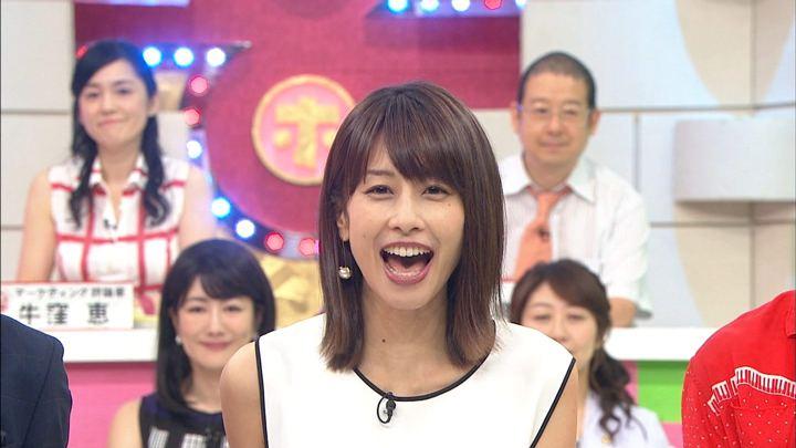 2017年09月09日加藤綾子の画像16枚目