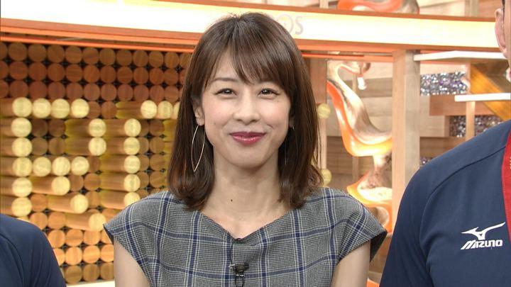 2017年09月10日加藤綾子の画像01枚目