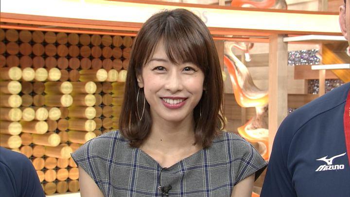 2017年09月10日加藤綾子の画像02枚目