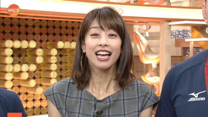 2017年09月10日加藤綾子の画像03枚目