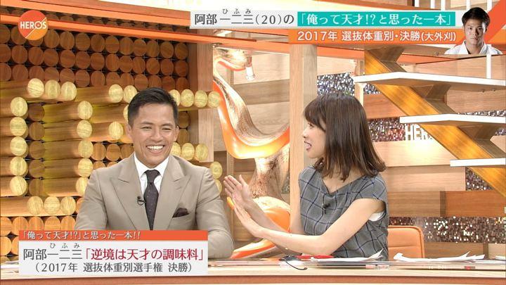 2017年09月10日加藤綾子の画像12枚目