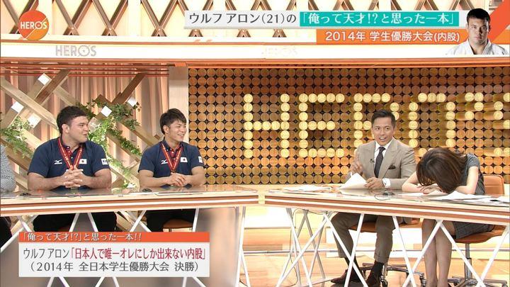 2017年09月10日加藤綾子の画像13枚目
