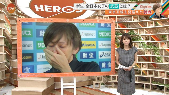 2017年09月10日加藤綾子の画像18枚目