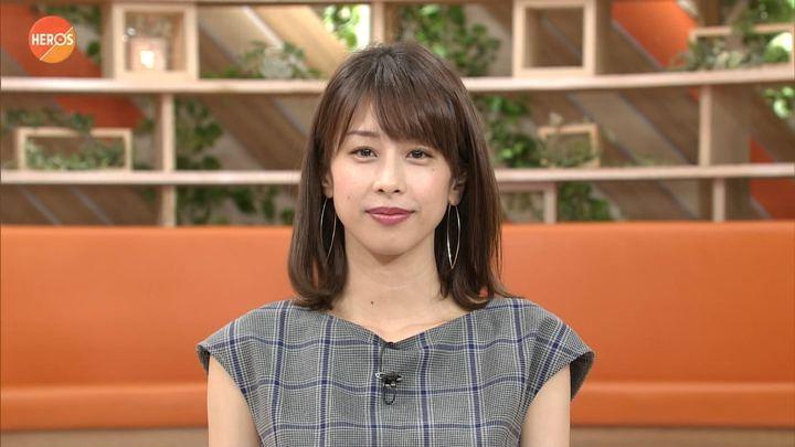 2017年09月10日加藤綾子の画像19枚目