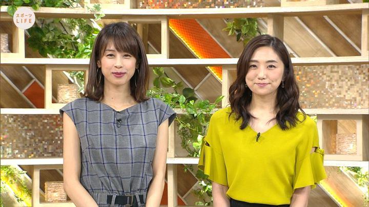 2017年09月10日加藤綾子の画像22枚目