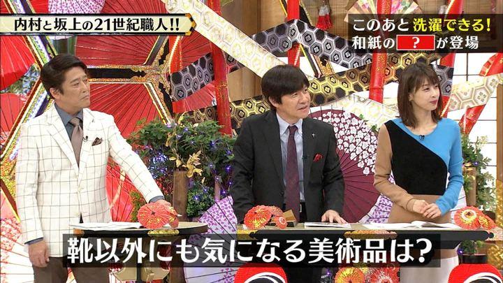2017年09月13日加藤綾子の画像01枚目