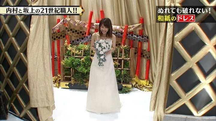 2017年09月13日加藤綾子の画像03枚目