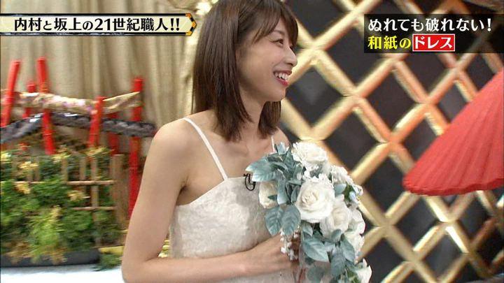 2017年09月13日加藤綾子の画像07枚目