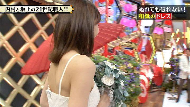 2017年09月13日加藤綾子の画像08枚目