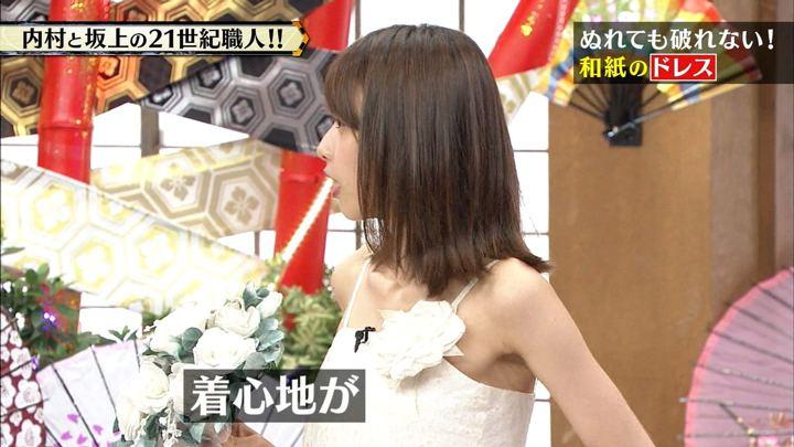 2017年09月13日加藤綾子の画像13枚目
