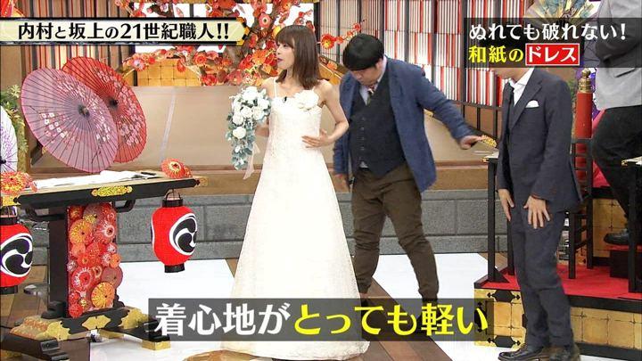 2017年09月13日加藤綾子の画像16枚目