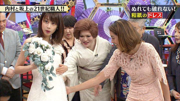 2017年09月13日加藤綾子の画像19枚目