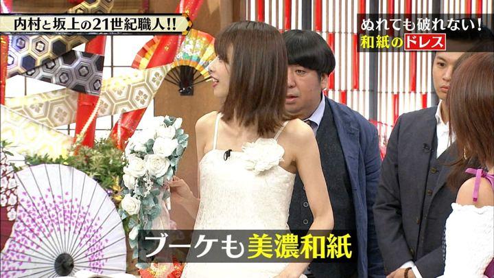 2017年09月13日加藤綾子の画像21枚目
