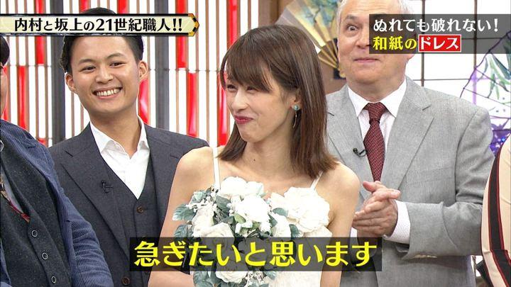 2017年09月13日加藤綾子の画像24枚目