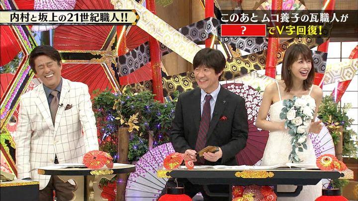 2017年09月13日加藤綾子の画像26枚目
